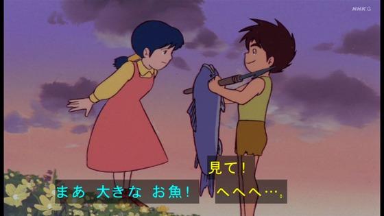 「未来少年コナン」第14話感想  (84)