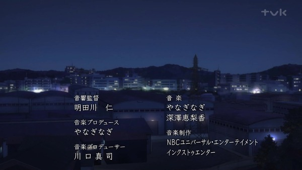 「Just Because!」第1話 (2)