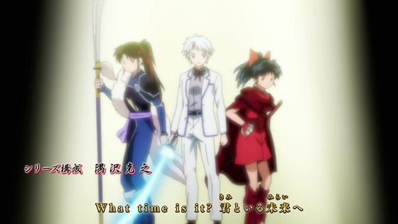 「半妖の夜叉姫」第1話感想 (11)