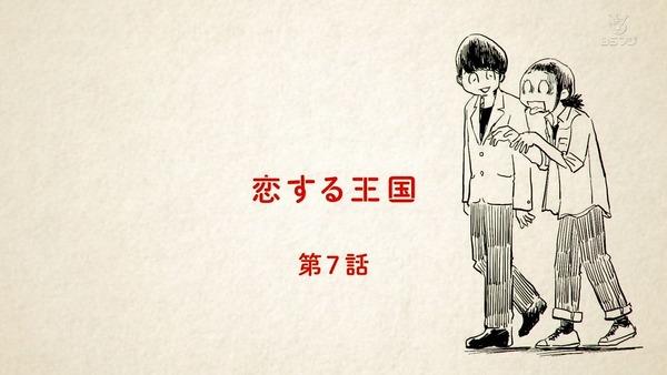 「ひそねとまそたん」6話感想 (96)