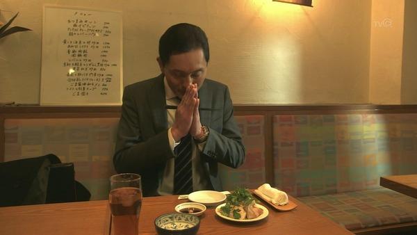「孤独のグルメ」お正月スペシャル (103)