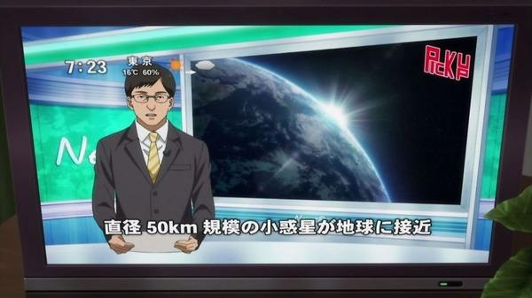 「いぬやしき」8話 (15)