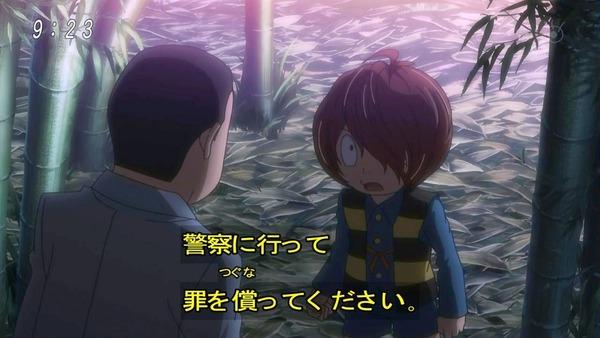 「ゲゲゲの鬼太郎」6期 45話感想 (27)