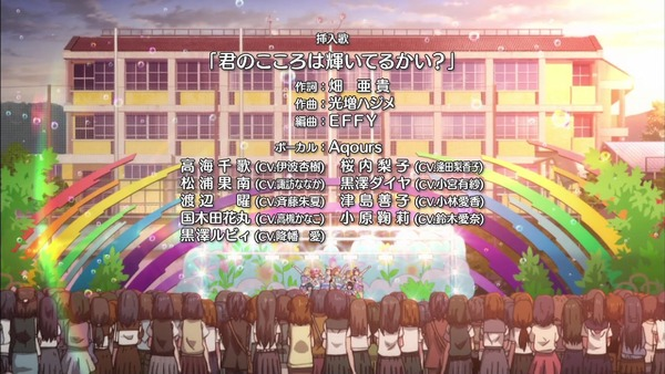 「ラブライブ! サンシャイン!!」2期 3話 (59)