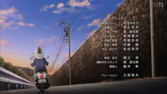 「ゆるキャン△ SEASON2」2期 11話感想  (67)
