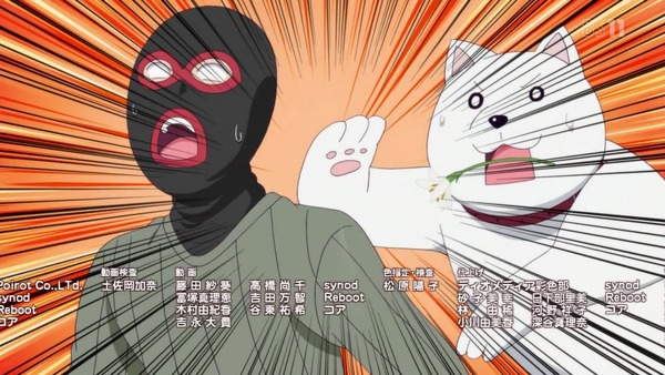 「アホガール」11話 (41)