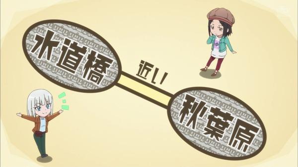 「ダンベル何キロ持てる?」7話感想 (49)