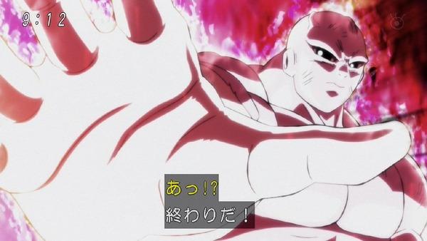 「ドラゴンボール超」130話 (17)