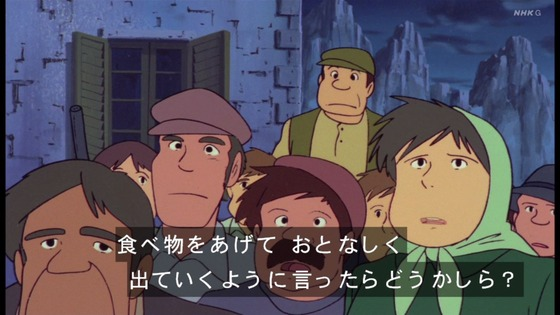 「未来少年コナン」第17話感想 画像 (43)