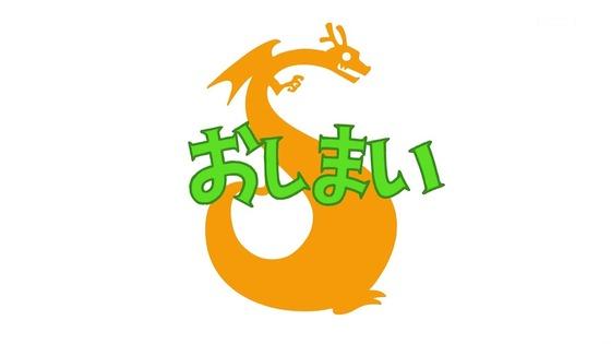 「小林さんちのメイドラゴンS」2期 12話感想 最終回 (179)