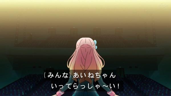 「アイカツフレンズ!」57話感想 (76)