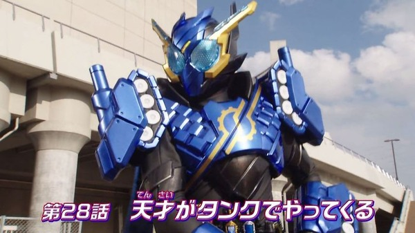 「仮面ライダービルド」27話 (59)