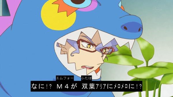 「アイカツスターズ!」第79話 (60)