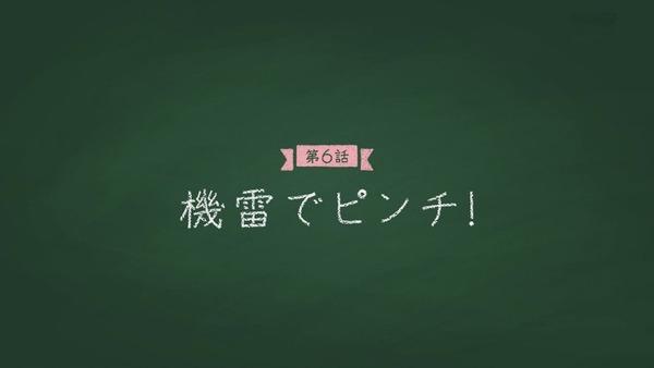 「ハイスクール・フリート(はいふり)」6話感想 (65)