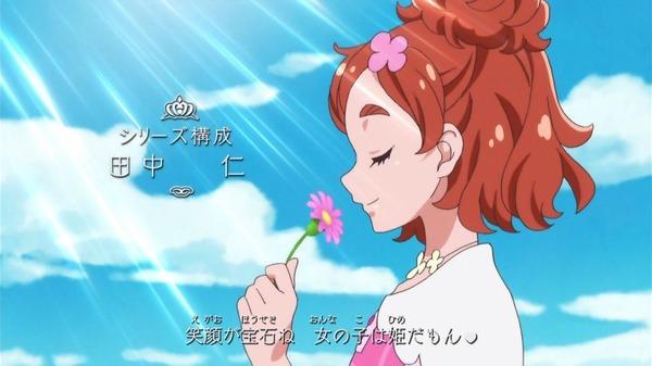 プリンセスプリキュア (9)