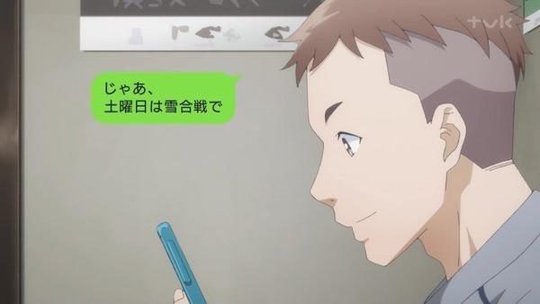 「Just Because!(ジャストビコーズ)」11話 (30)