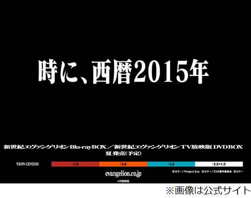 2015-01-01-030126