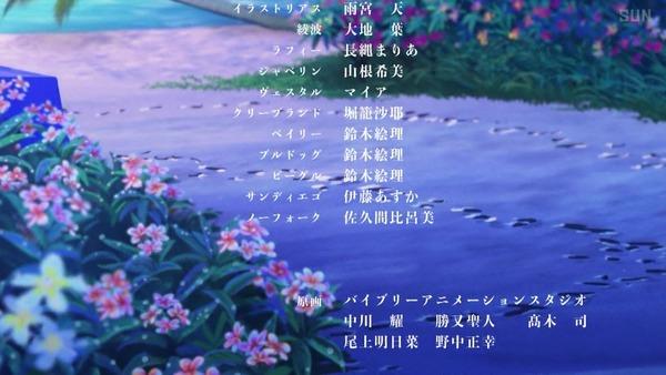 「アズールレーン」第1話感想 (107)