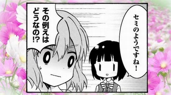 ハロー!!きんいろモザイク (63)