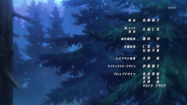 「賭ケグルイ××」3話 (146)