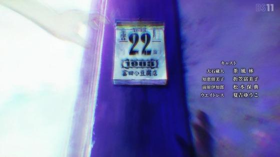 「ひぐらしのなく頃に業」第3話感想  (50)