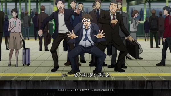 「幼女戦記」 (4)
