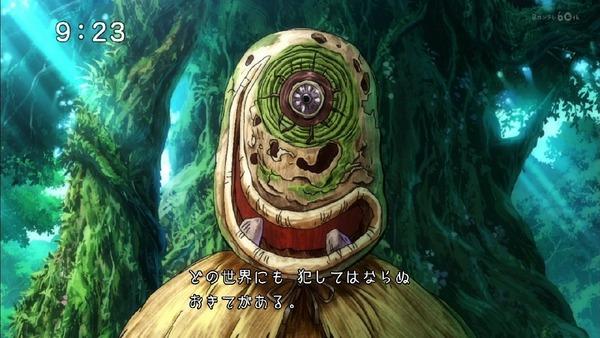 「ゲゲゲの鬼太郎」6期 4話感想 (51)