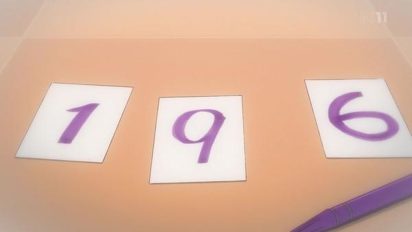 「ダーリン・イン・ザ・フランキス」18話感想 (27)