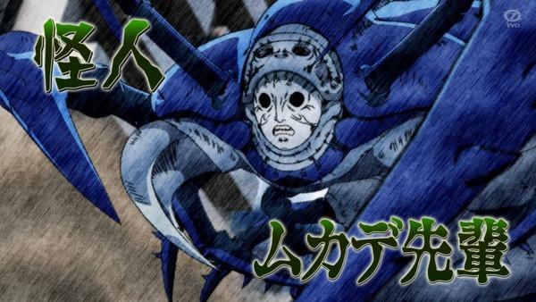 「ワンパンマン」16話(2期 4話)感想 (40)