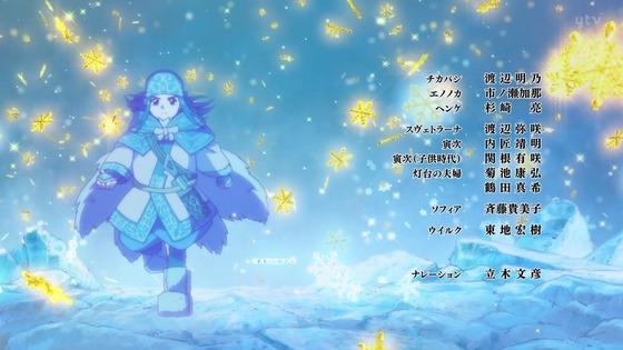 「ゴールデンカムイ」31話(3期 7話)感想 画像 (137)
