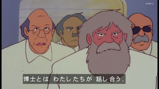 「未来少年コナン」第12話感想 (55)