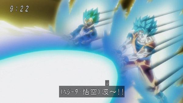「ドラゴンボール超」98話 (37)