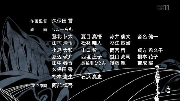 「天元突破グレンラガン」14話 (56)