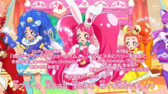 「キラキラ☆プリキュアアラモード」 (59)