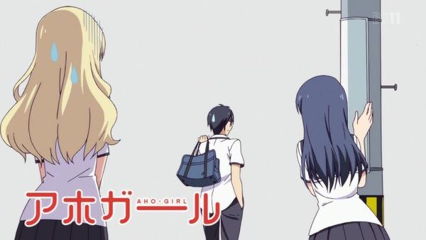 「アホガール」8話 (43)