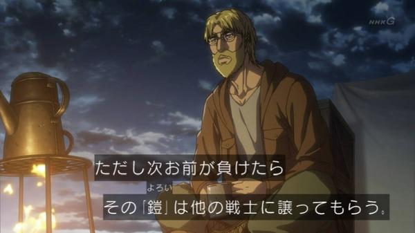 「進撃の巨人」52話感想 (61)