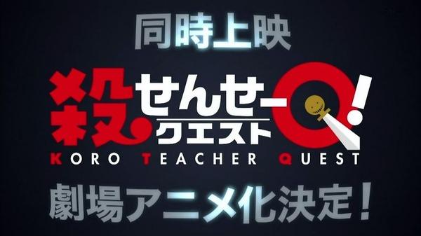 「暗殺教室」第2期 25話感想 (287)