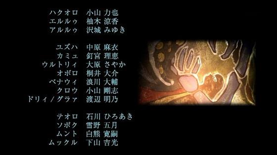 うたわれるもの (152)