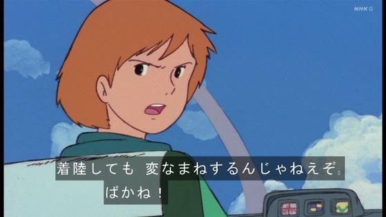 「未来少年コナン」第20話感想 画像 (142)