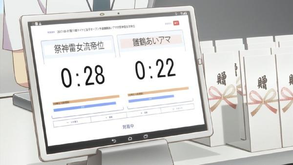 「りゅうおうのおしごと!」9話 (37)