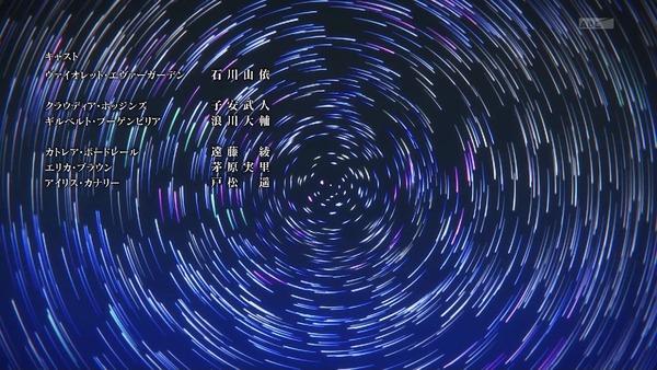 「ヴァイオレット・エヴァーガーデン」4話 (99)