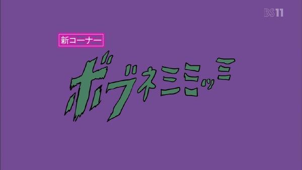 「ポプテピピック」2話 (29)