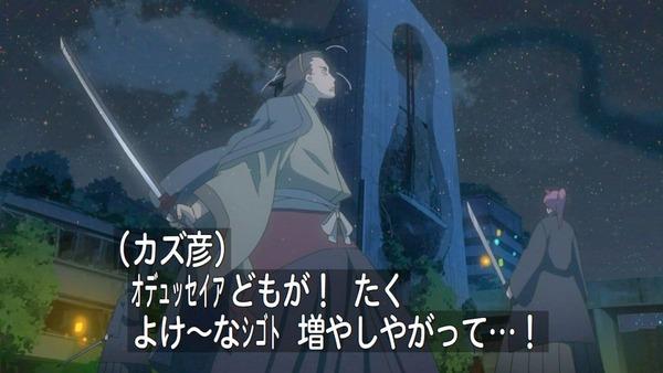 ログ・ホライズン 第2シリーズ (26)