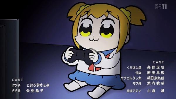 「ポプテピピック」7話 (31)