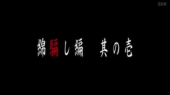 「ひぐらしのなく頃に業」第4話感想 (68)