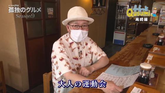 「孤独のグルメ Season9」8話感想 (152)