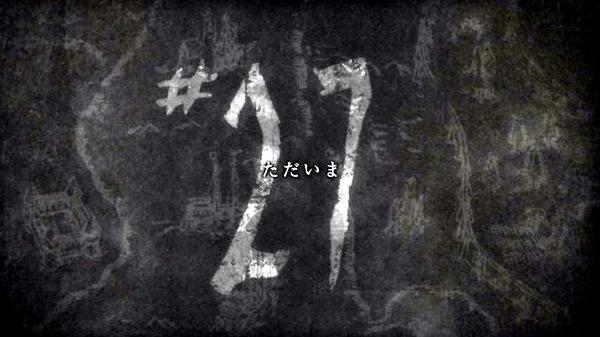 「進撃の巨人 Season2」27話 (1)