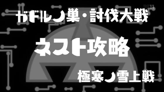 「デカダンス」第4話感想 (30)