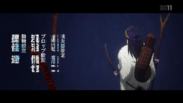 「ゴールデンカムイ」2話 (9)
