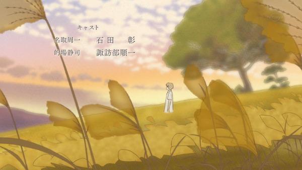 「夏目友人帳 伍」 (50)